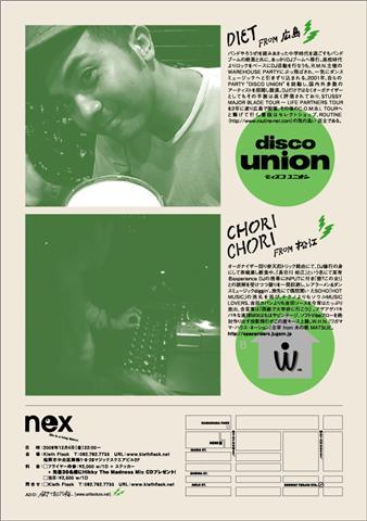Nex 02