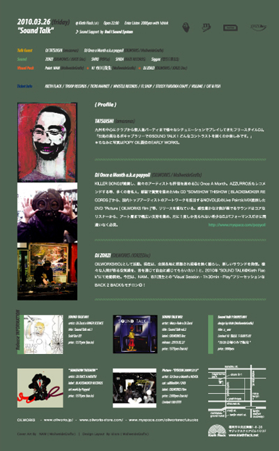 Soundtalk0326_allURA