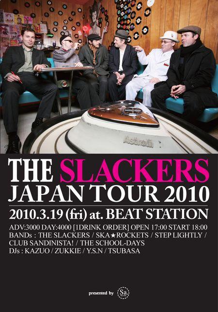 Slackers01