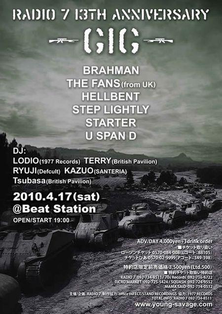 Gig_poster_001