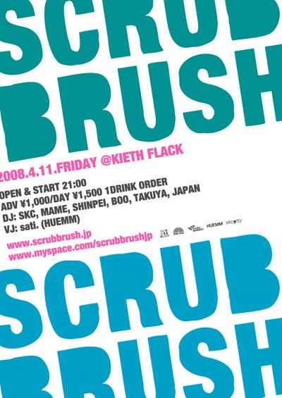 Scrubbrush_2
